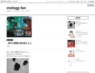 motagp.hatenablog.com screenshot