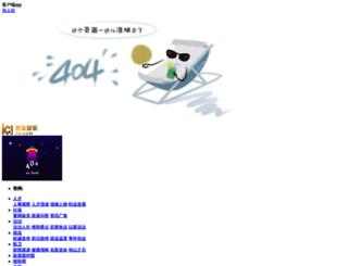 motaharfamily.com screenshot