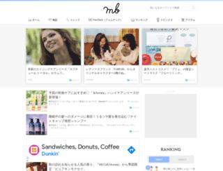 moteco-web.jp screenshot