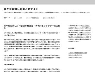 mother-kobe.com screenshot