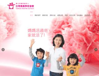 mother.org.tw screenshot
