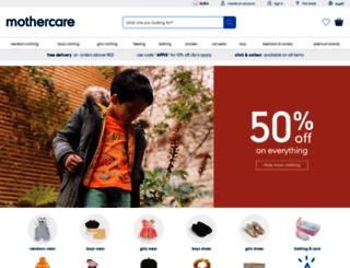 mothercare.com.kw screenshot