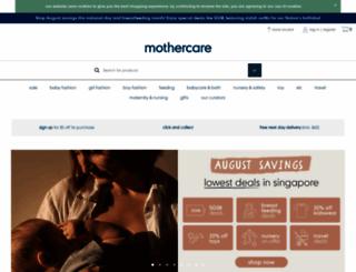 mothercare.com.sg screenshot