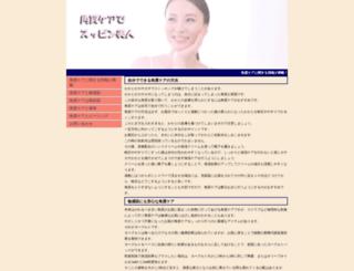 mothersinfosystems.com screenshot