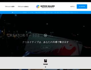 motion-gallery.net screenshot
