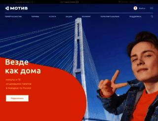 motivtelecom.ru screenshot