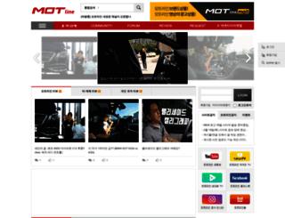 motline.com screenshot