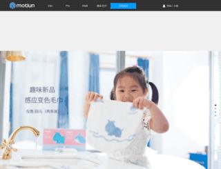 motlun.com screenshot