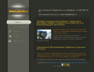 moto-lodka40.ru screenshot