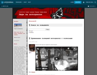 moto-ru.livejournal.com screenshot