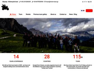 moto-tours.gr screenshot