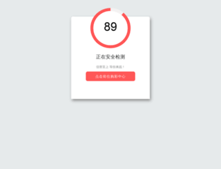 moto-zoom.com screenshot