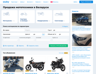 moto.av.by screenshot