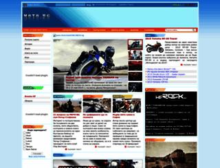moto.bg screenshot