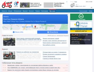 moto.com.ua screenshot