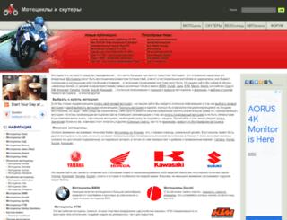 moto.ironhorse.ru screenshot