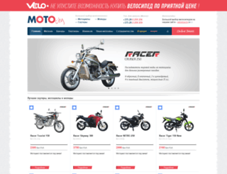 motocity.by screenshot