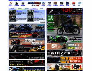 motocity.com.tw screenshot