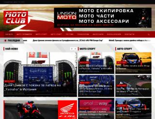 motoclub.bg screenshot