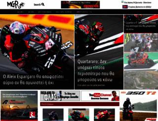 motograndprix.gr screenshot
