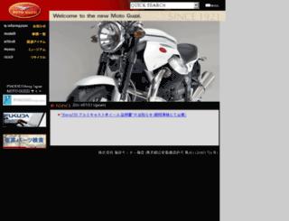motoguzzi.jp screenshot