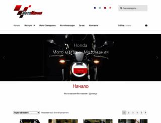 motomania.bg screenshot