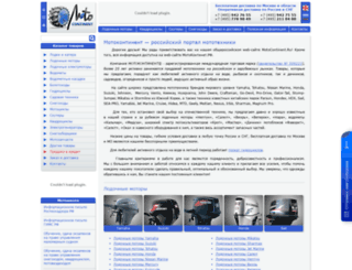 motomarket-russia.ru screenshot