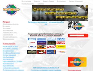 motomexanik.ru screenshot