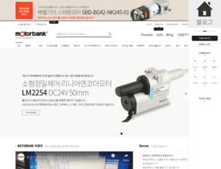 motorbank.kr screenshot