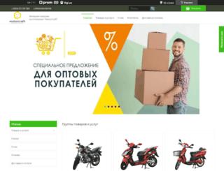 motorcraft.com.ua screenshot