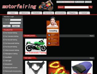 motorfairing.com screenshot