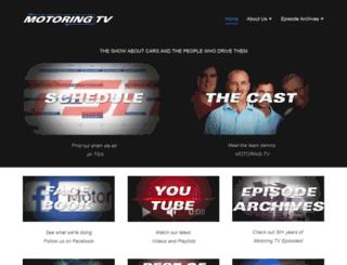 motoringtv.com screenshot
