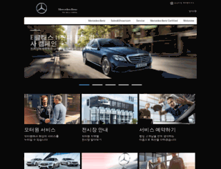 motorone.co.kr screenshot