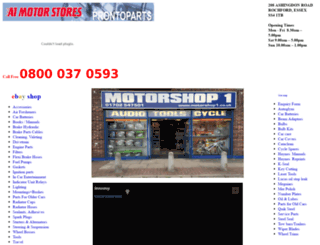motorshop1.co.uk screenshot