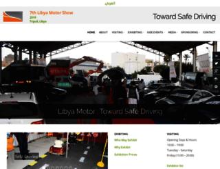 motorshow.ly screenshot