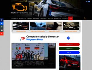 motorydominio.com.mx screenshot