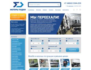 motorylodki.ru screenshot