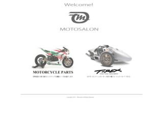 motosalon-oka.com screenshot