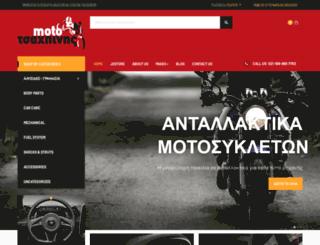 mototsaxpinis.gr screenshot