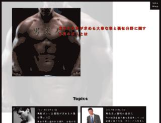 motovitae.com screenshot