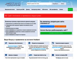 motowest.ru screenshot
