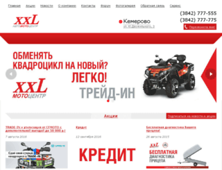 motoxxl.ru screenshot