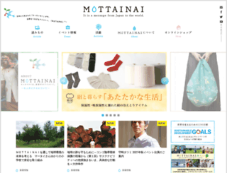 mottainai.info screenshot