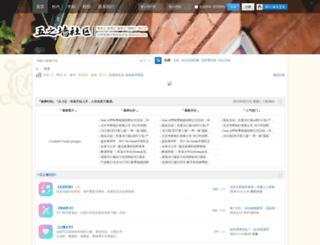 motto5.com screenshot