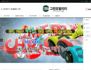motz-tivo.co.kr screenshot