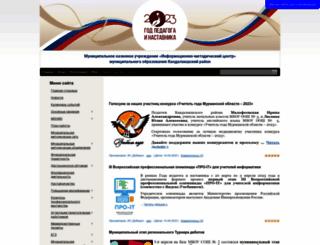 mou-imc.ucoz.ru screenshot