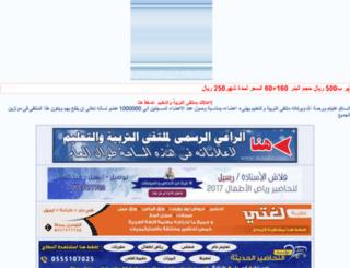 moudir.com screenshot