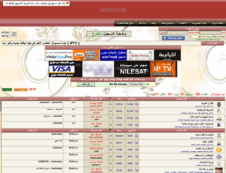 moujib.star7arab.com screenshot