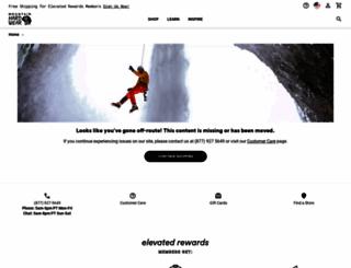 mountainhardwear.com screenshot