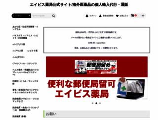 moura.jp screenshot
